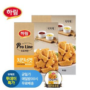 [투데이특가] 하림 치킨너겟1+1+너겟
