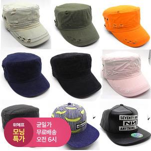 [모닝특가] 모자 군모 볼캡 이쁜캡