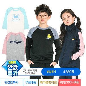 [반값특가-파랑] 팬콧外 상하복 -50%