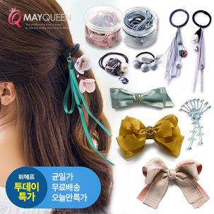 [투데이특가] 머리끈세트 선물추천