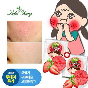 [투데이특가] 화제의 딸기비누1+1