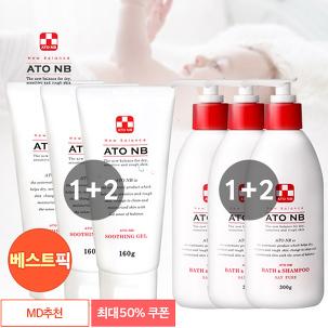 [무료배송] 아토엔비 로션 1+1+증정