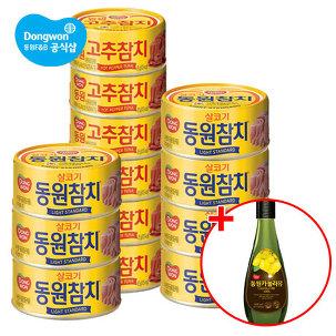 [투데이브랜드] 동원참치13개+카놀라