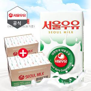 서울우유 멸균우유 1000mlx20팩