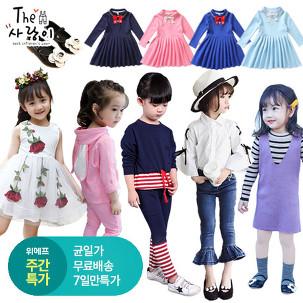 [주간특가] 더사랑이 봄맞이 아동복