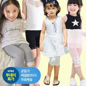 [투데이특가] 유아동 여름 레깅스