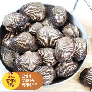 [명예의전당] 피꼬막(특품) 3kg 한정