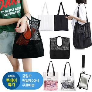 [투데이특가] PVC백 스팽글백 가방