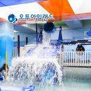 김제 오투아일랜드<br/>어린이들의천국♥_best banner_5__/deal/adeal/1150759