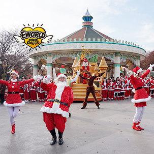 [크리스마스] 대구이월드 자유이용권