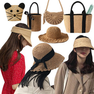 [반값특가-노랑] 여름가방 모자+20%