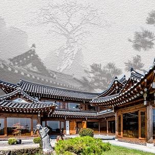 [제주] 서귀포 한라궁 한옥호텔+특전