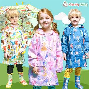 유아동 우비 장화 우산 / 사은품