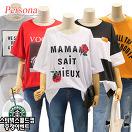 [무료배송]<br/>티셔츠/맨투맨/셔츠/팬<br/>츠_best banner_3__/deal/adeal/2003529