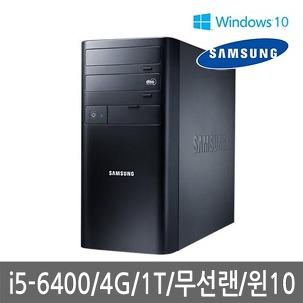 삼성전자 데스크탑 DM500T6A-C57S