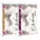 햅쌀 전국쌀자랑 쌀<br/>20kg_best banner_30__/deal/adeal/1404269
