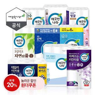 [원더배송] 깨끗한나라 휴지 30롤x 3