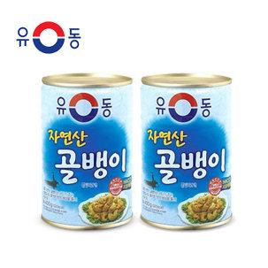 [원더배송] 유동 골뱅이 400g1+1