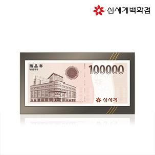 [프로모션] 신세계 모바일상품권