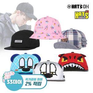 [33데이] 햇츠온 키즈/성인 모자