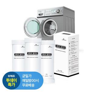 [투데이특가] 세탁조클리너 100g X 5
