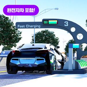 [플레이특가] 제주렌트카 전기차특가