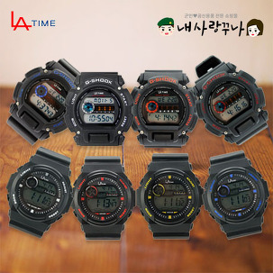 [무료배송] 군인 방수시계 모음전