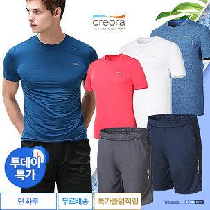 [투데이특가] 시원한쿨반바지 티셔츠