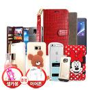휴대폰케이스+셀카봉<br/>1500원!_best banner_16__/deal/adeal/1286109