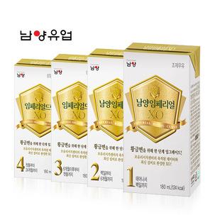 [원더배송] 임페리얼 XO 액상분유X24