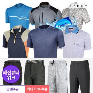 [패션뷰티위크] 시원한 냉감티/바지