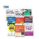 YBM 토익부터 토스까지_best banner_30__/deal/adeal/1156499