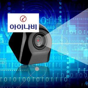 [서울,경기] 아이나비 후방카메라