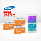 삼성 MICRO SD카드 EVO<br/>16/32/64_best banner_46__/deal/adeal/1317419