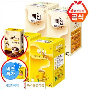 맥심 커피 화이트/모카골드