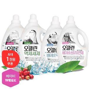 [베이비위크] 오클린 세탁세제 1+1