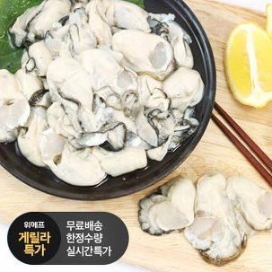 [게릴라특가] 남해 생굴1kg (중대) !
