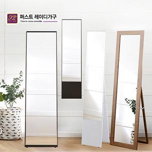 [전신거울] 퍼스트레이디 벽 거울