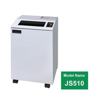 문서세단기 JS510 255mm