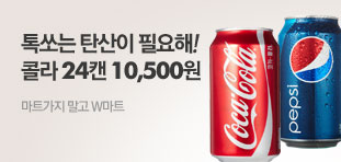 __big banner_2_/deal/adeal/100545