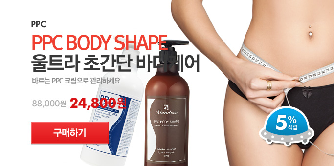 [] PPC!_best banner_0__/deal/adeal/100637