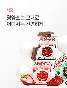 [today_pick3][무료배송] 서울멸균우유 200ml 24개