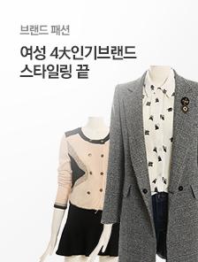 [today_pick4]꾸띠/숲 外 바람 불 땐 핫한 78종