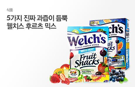 [today_pick7]웰치스 믹스후르츠 80봉 16,900원