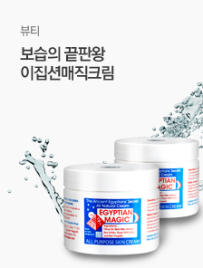[today_pick3][레드딜]홈쇼핑판매신화! 이집션매직