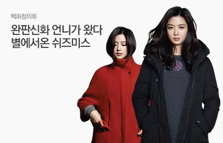 [today_pick1][레드딜]전지현 쉬즈미스 한정특가