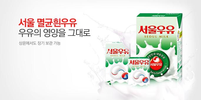 서울 멸균흰우유 200ml 24팩 8900원!_best banner_0_베스트^쇼핑_/deal/adeal/416303