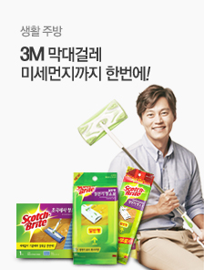 [today_pick9]반짝특가! 3M 막대걸레&청소포80매