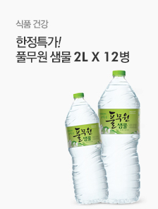 [today_pick8]한정특가! 풀무원 샘물 2L X 12병