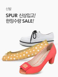 [today_pick4][레드딜] 백화점 SPUR, S/S신상입고!